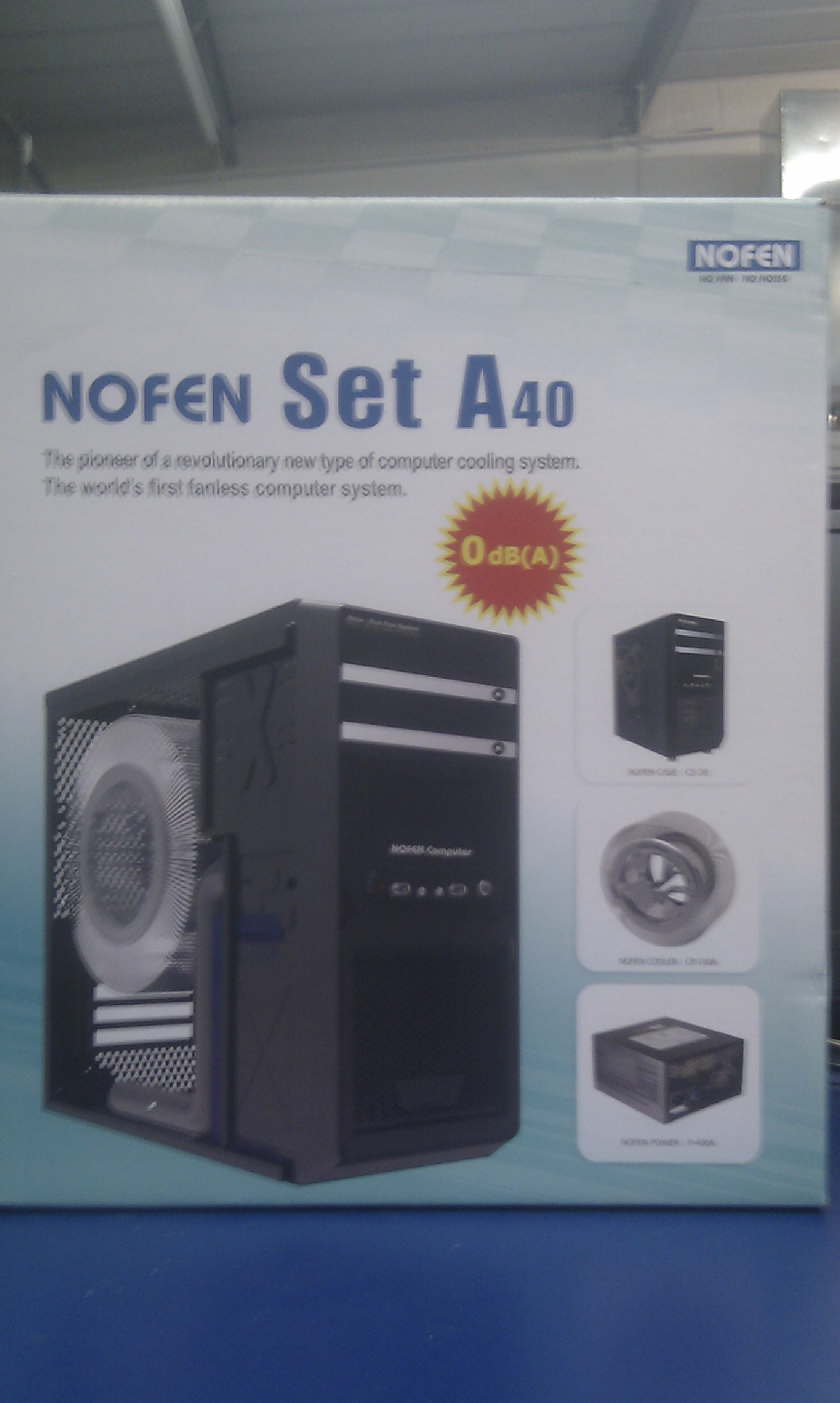 NoFan Case Box